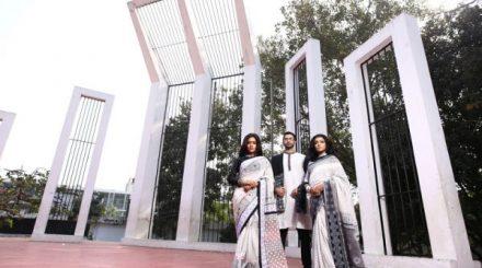 রঙ বাংলাদেশ-এর একুশ সংগ্রহ