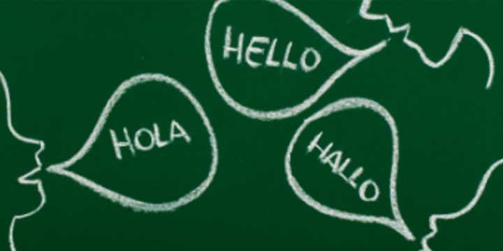 অ্যাপ শেখাবে নতুন নতুন ভাষা