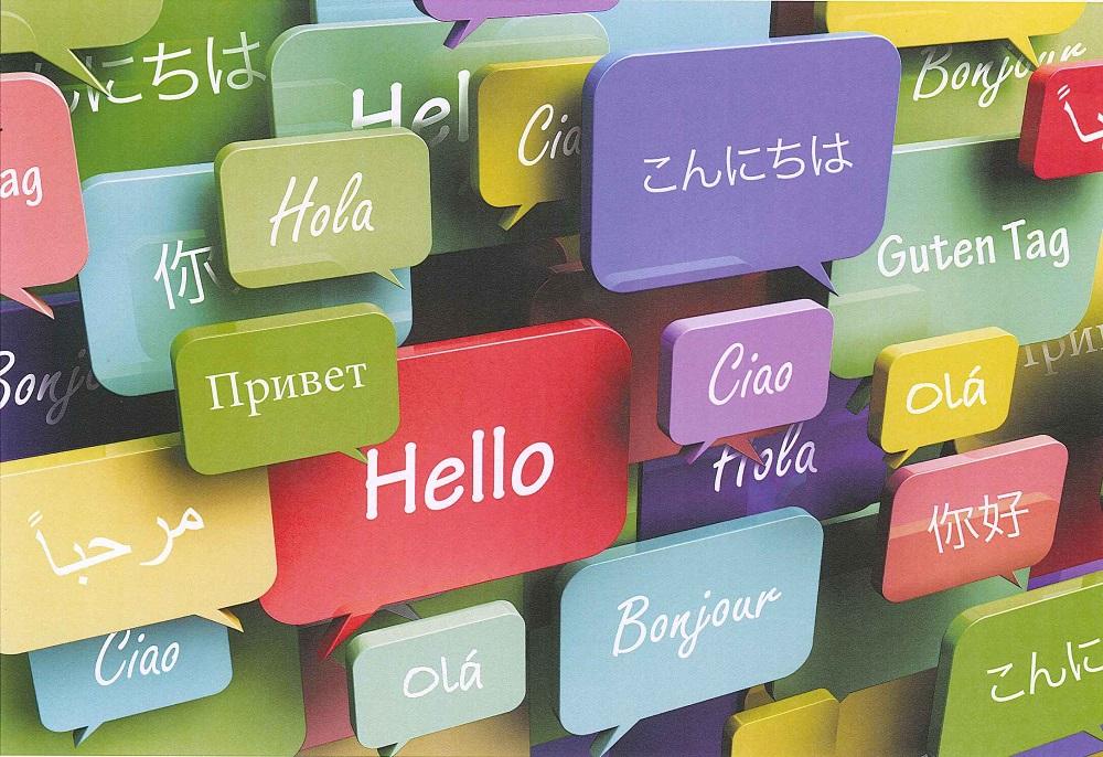 অ্যাপ শেখাবে নতুন ভাষা
