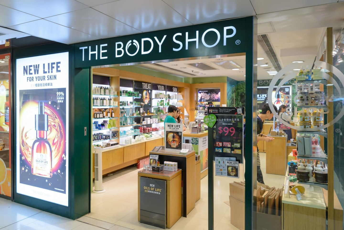 the-body-shop-1440×962