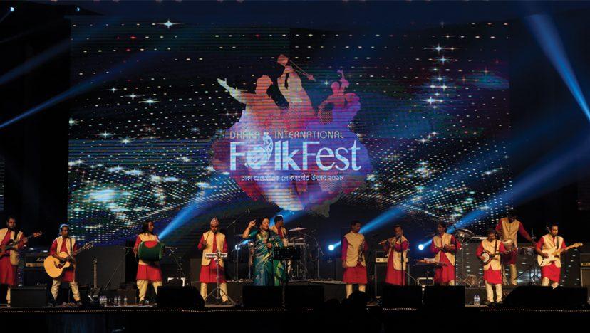 ইভেন্ট I ঢাকা আন্তর্জাতিক লোকসংগীত উৎসব ২০১৮