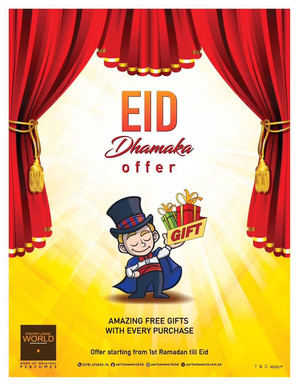 Eid-offer(8.3×10.8)(Bangla-Perfume)-[Converted]
