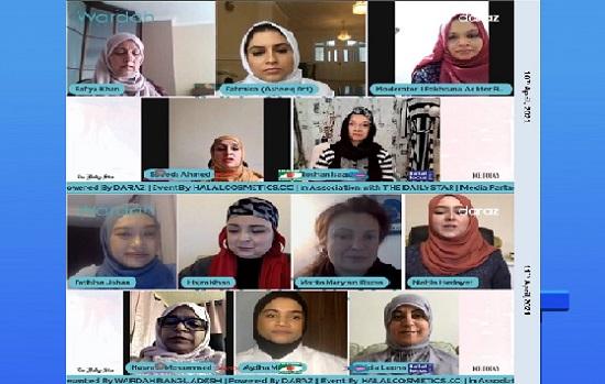 'ওয়ারদাহ বাংলাদেশ'-এর আন্তর্জাতিক ওয়েবিনার