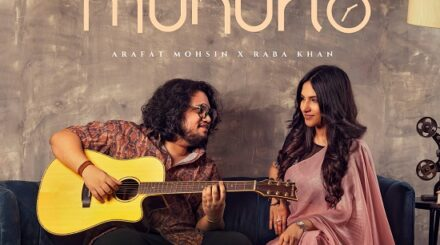 আরাফাত ও রাবার গানের অ্যালবাম 'মুহূর্ত'