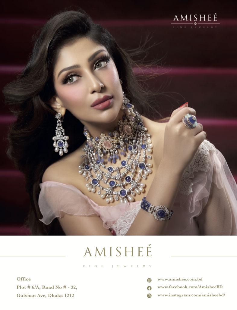 Amishee